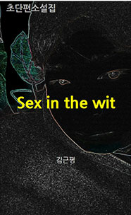 Sex in the wit